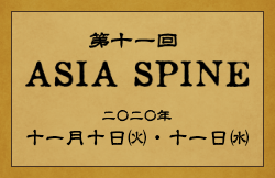 Asian Spine